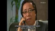 [ Bg Sub ] Witch Yoo Hee - Епизод 15 - 1/3