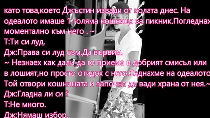 Don't trust a cute boy with a dirty mind - Епизод 9 / + 16