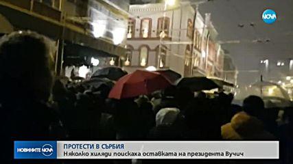 ПРОТЕСТИ В СЪРБИЯ: Хиляди поискаха оставката на президента Вучич