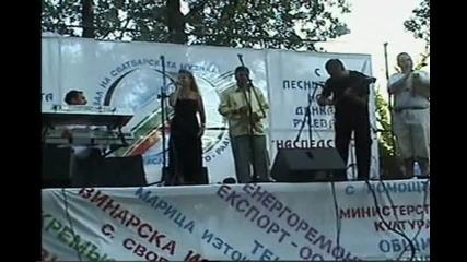 Катя Георгиева на конкурса в Раднево...