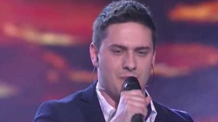 Aleksa Mihajlović - Ti me nikad nisi volela