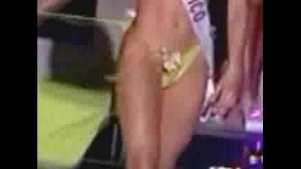 Мис Венецуела - Гаф