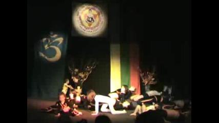 Демонстрация на йога