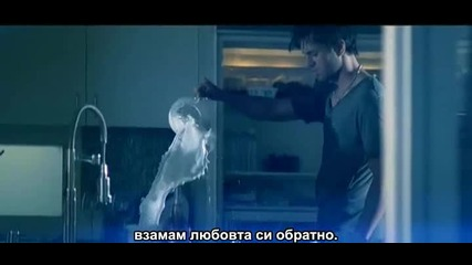 Enrique Iglesias feat Ciara - Takin Back My Love (hq) + Превод