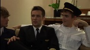 Emma Watsons security have their eye on Mcfly