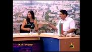 Обърквацията в Скат * Господари на ефира * 06.07.2010