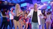 Tedi Aleksandrova _ Jamaikata - Kiss Me Baby _ и Джамайката - Kiss Me Baby