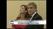Джордж Клуни се разболял от малария в Судан, вече е здрав