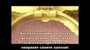 Queen's Blade - Сезон 2 Eпизод 11 - Bg Sub - Високо Качество