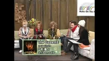 Gazette Interview On Make On The Holiday Music ON!TV 09.02.08 PART 1