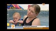 Плуване за бебета