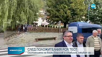 Каракачанов даде информация за състоянието на премиера