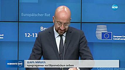Лидерите на ЕС подкрепиха плана за климата