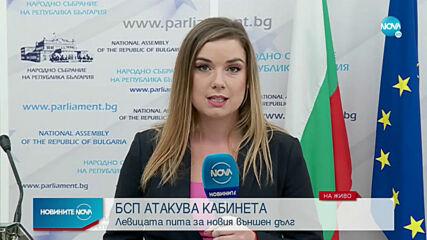 СЛЕД ИСКАНЕТО ЗА ОСТАВКА: Управляващите застават зад Цвета Караянчева