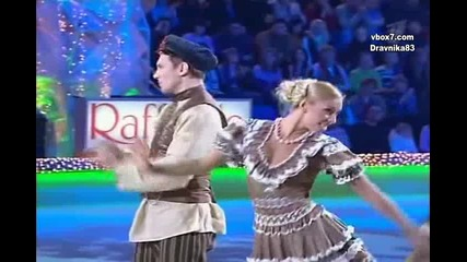 """ Выду на улицу "" гр Дилижанс с превод"