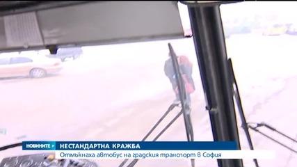 Откраднаха автобус на градския транспорт от спирката му