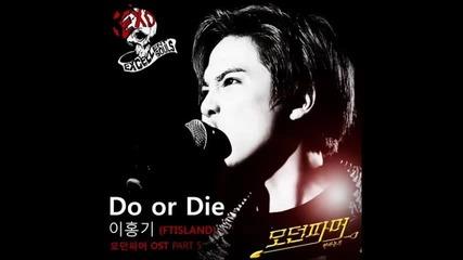 Lee Hong Ki - Do or Die