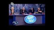 Music Idol 3 - Mustafa - Giv Iu Lain Mi Tu [new Hit]