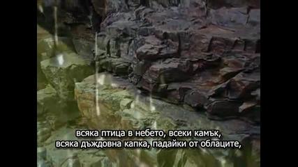 Subhanallah - Maher Zain ft. Mesut Kurtis - Bg subs