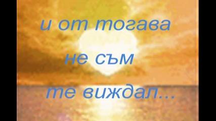 Notis Sfakianakis - Thelo Na Se Ksanado Bg Превод - Hq