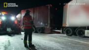 57 тонен камион | Спасителен отряд в ада | National Geographic Bulgaria
