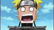 Naruto Shippuuden - Епизод 93 - Bg Sub Високо Качество
