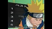 Naruto 202 bg subs
