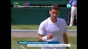 Григор Димитров превзе Уимбълдън, детронира Мъри и е на полуфинал - Новините на Нова