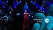 Финалът на X Factor - 09.02.2015