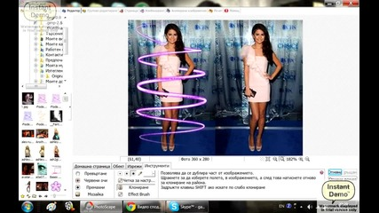 как се прави спирала на снимка с photoscape