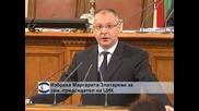 БСП ще сезира Конституционния съд за действията на президента с назначенията в ЦИК