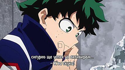 *bg subs* [eastern Spirit] Boku no Hero Academia S05 - E12.mp4