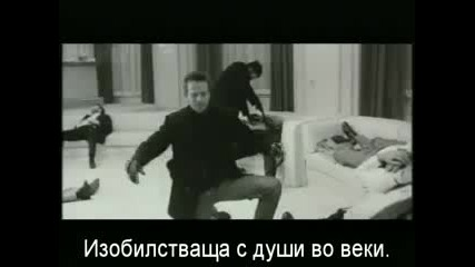 Boondock Saints - Trailer (bg)