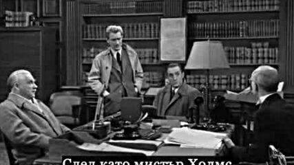 Жажда за убийство ( Dresset to kill 1946 )
