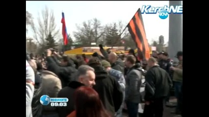 Нови многохилядни митинги в градовете в Източна Украйна - Новините на Нова