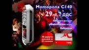 Реклама Handy 2 - Та 4аст
