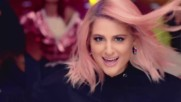 Meghan Trainor - Let You Be Right (превод)