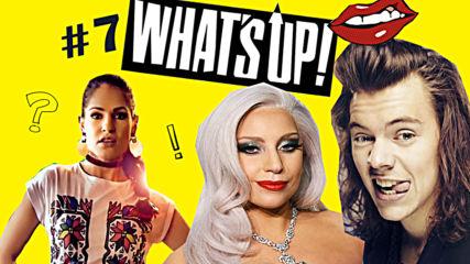 What's Up - За концерта на Скорпиънс в България, Лейди Гага, Веси Бонева и новите летни парчета