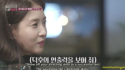 [ Eng Sub] Keyword # Boa Ep.69 + 70 - The Addams Family Edition! Depressed but good dinner