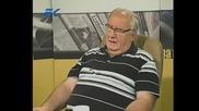 Диагноза с Георги Ифандиев 18.06.2014