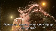 Гръцко | Nikos Oikonomopoulos ~ Ki Istera Ksipnises | И Тогава Се Събуди