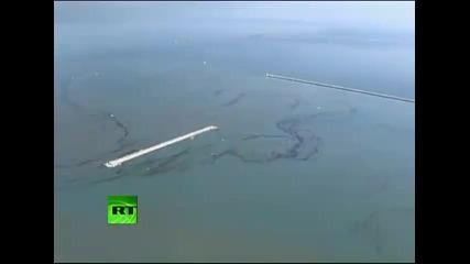 Въздушно видео от град близо до японкото земетресение Епицентърът