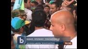 Покушение срещу премиера на Либия