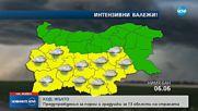 Жълт код за порои и градушки в 13 области в сряда