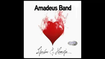 Amadeus Band - Ne veruje srce pameti - (Audio 2009) HD
