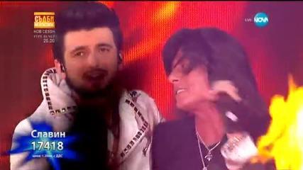 Славин Славчев и Джо Лин Търнър - X Factor Live (09.02.2015)
