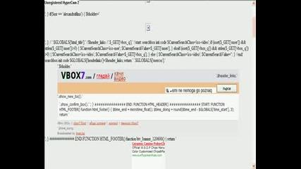 бьг в vbox7