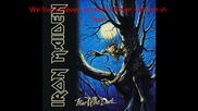 Iron Maiden - Fear Is The Key превод