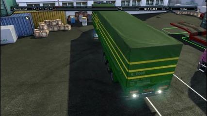 trucks n trailers 2011-parkirane na dve remarketa 4