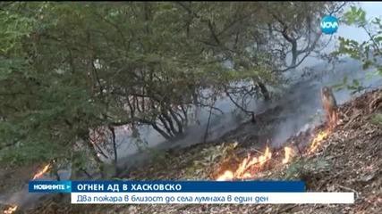 Два пожара в Хасковско в един ден